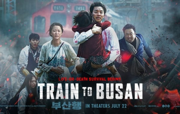 Film review: Train to Busan, Quad, Derby
