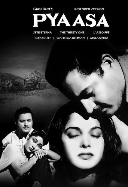 INDIA ON FILM SEASON: DERBY QUAD